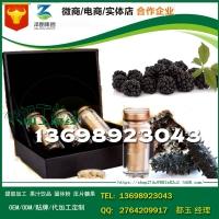 新零售微商黑莓海参牡蛎肽压片糖果OEM代加工ODM服务