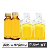 沙棘酵素袋装30ml定制生产酵素厂家