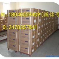 大豆卵磷脂湖北武汉哪里有卖