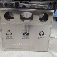 供应乌鲁木齐市市政环保垃圾桶、街道带烟灰缸垃圾桶、带锁垃圾桶