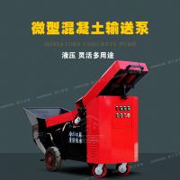 福建省微型泵输送量怎么样