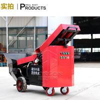 效率快混凝土输送二次结构浇筑泵翔工微型泵