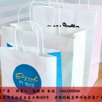 外卖纸袋印刷批发-彩客包邮