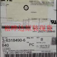 板对板连接器  型号3-1827253-6   品牌TE
