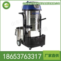 KS3600工业吸尘器原理 工业吸尘器优势