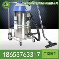 EX60-2分离式气动防爆工业吸尘器技术 气动防爆工业吸尘器