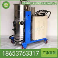 LC100大型工业吸尘器技术 大型工业吸尘器参数