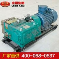 矿用乳化液泵 矿用乳化液泵直销