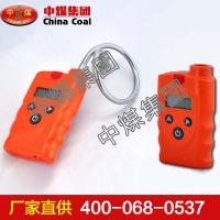 甲烷检测仪 甲烷检测仪批发零售