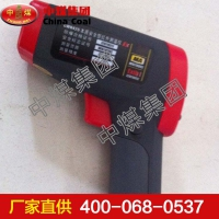 红外测温仪 红外测温仪生产商
