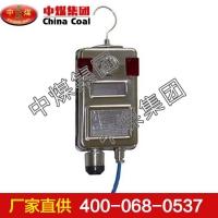 二氧化氮传感器 出厂价