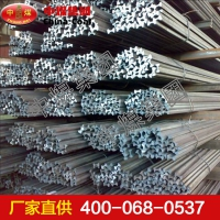 6.5#刮板钢  6.5#刮板钢专业生产供应商