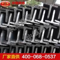 T型钢 T型钢专业生产厂家