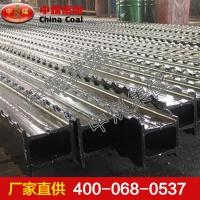 排型钢 排型钢厂家报价