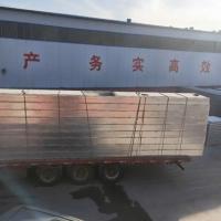 钢骨架膨石轻型板厂家供货 临沂网架板最新报价