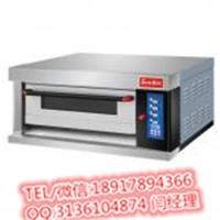 杭州三麦电烤箱