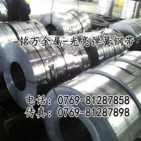 日本SK7冷轧弹簧钢带 高韧性汽车弹簧钢带
