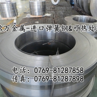 日本S65C高硬度弹簧钢价格