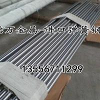 日本SK7冷轧弹簧钢带 冷轧弹簧钢板