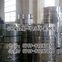 日本SK85高弹性钢片 SAE1085高硬度弹簧钢带