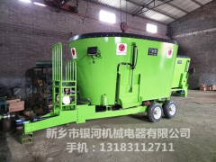 銀河牽引式12立方TMR飼料攪拌機-- 廣州市騰豐機械設備有限公司