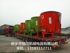 新疆牛場用9立方tmr飼料攪拌機-- 廣州市騰豐機械設備有限公司