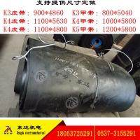 供应K4给煤机环形皮带1100*5630批发厂