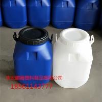 全新50L塑料桶生产厂家