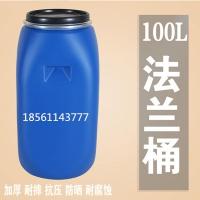 100L塑料桶100升开口铁箍桶厂家