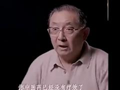 全球TV:爱在中华 魂系中医 关注中医文化 (9041播放)