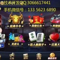 商丘手机游戏开发公司定制河南朋友局H5网页版找哪家好