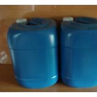 橡胶处理剂原液 388处理剂原液