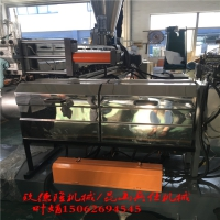 昆山花桥填充母料抽粒机_苏州高填充母粒设备