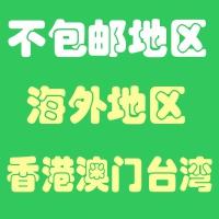 熟食包装袋设计印刷厂家彩客包邮