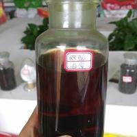 供应生物酶/多肽原液/双酶母液/聚碳酶母液/厂家出售