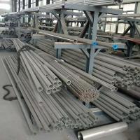 GH2036高温合金钢板圆棒