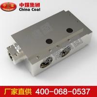 单向锁FDD200/40技术参数 单向锁直销