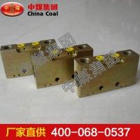 双向锁FDS125/40质量 双向锁工作原理