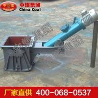 电液动扇形闸门直销 电液动扇形闸门工作原理