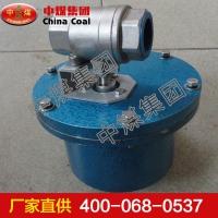 矿用隔爆型电动球阀原理 隔爆型电动球阀使用效果