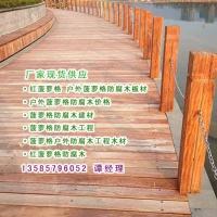 上海菠萝格防腐木板材多少钱?马来菠萝格 菠萝格价格 菠萝格木