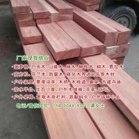 巴劳木用途、巴劳木含水率、巴劳木使用、巴劳木加工厂家、巴劳