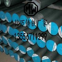 国标QT800—2高硬度球墨铸铁价格
