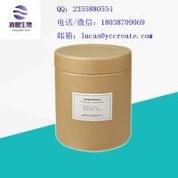 三氧化硫吡啶CAS号:26412-87-3