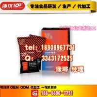 生酮mct系列/防弹咖啡茶提供配方_快速出产品