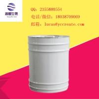 凉味剂WS-5CAS号:68489-14-5