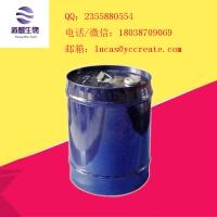 凉味剂WS-3(薄荷酰胺) 39711-79-0