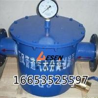 矿用汽水分离器量身定做,压风管路汽水分离器型号齐全