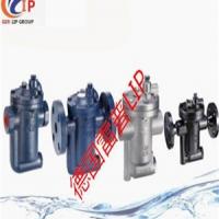 进口蒸汽疏水器 & 蒸汽进口焊接疏水阀