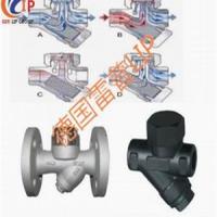进口疏水阀型号 & 蒸汽进口疏水阀生产